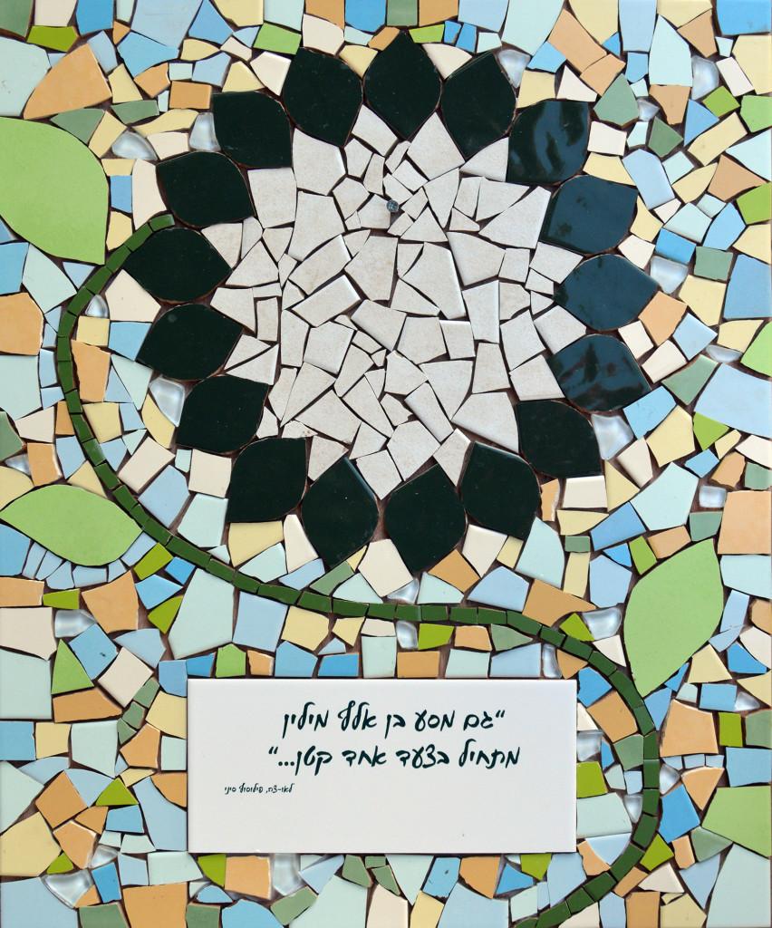 mosaic-clock3